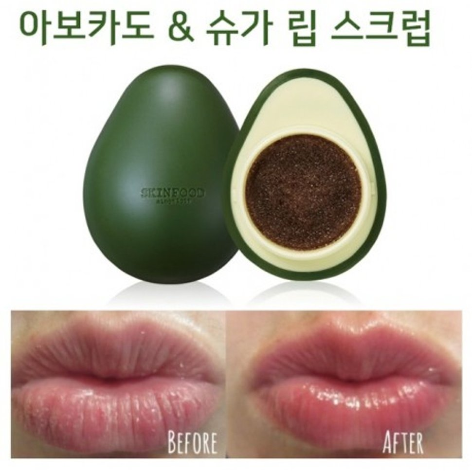 Скраб для губ Skin Food Avocado & Sugar Lip Scrub