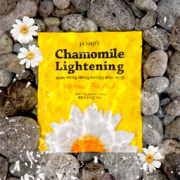 Маска для лица PETITFEE c ромашкой Chamomile Lightening Hydrogel Face Mask