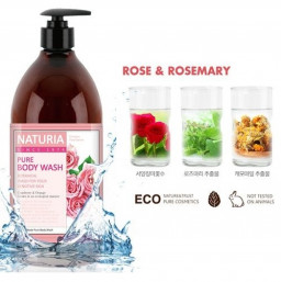 Гель для душа NATURIA роза/розмарин pure body wash (Rose & Rosemary)
